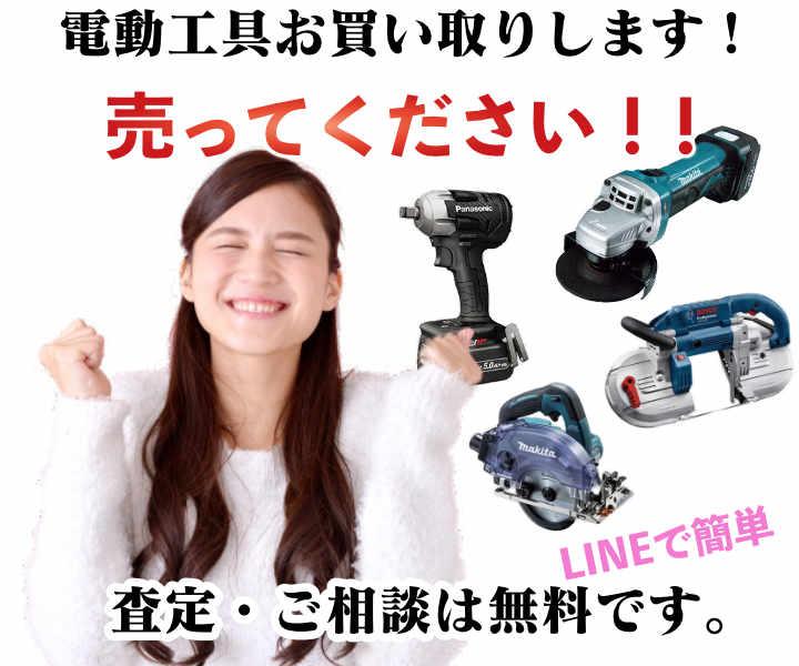 denzai-onegai.jpg