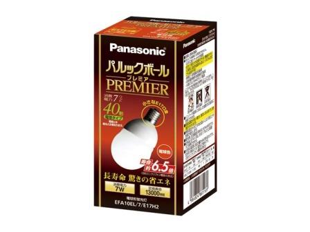 パナソニック EFA10EL7E17H2 パルックボールプレミア 電球型蛍光灯