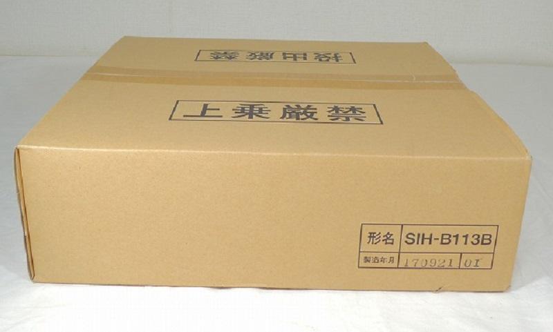SIH-B113B