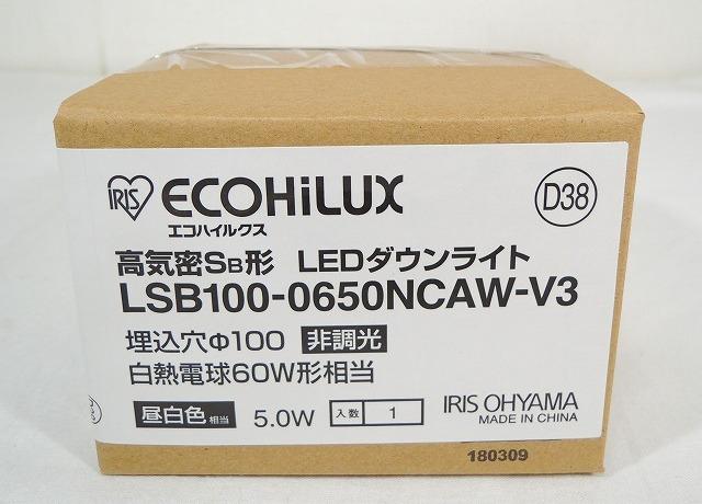 LSB100-0650NCAW-V3
