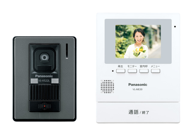 Panasonic doorphone