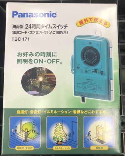 TBC171