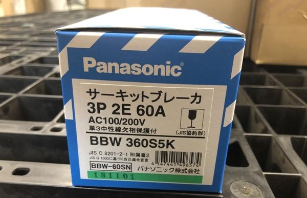 BBW360S5K