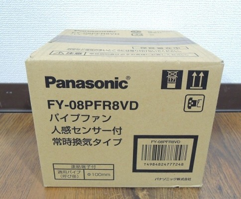 FY-08PFR8VD