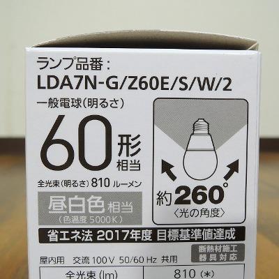 LDA7NGZ60ESW2