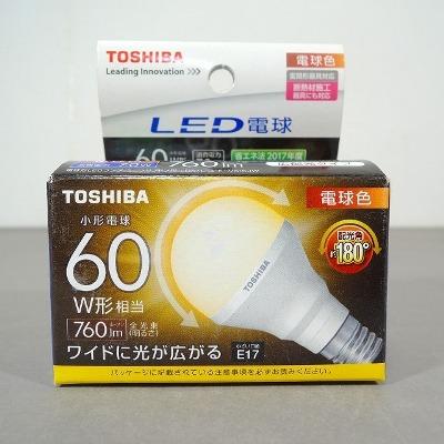 LDA7L-G-E17/S/60W