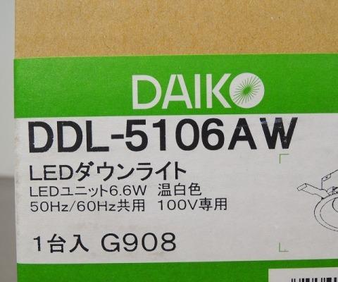 DDL-5106AW