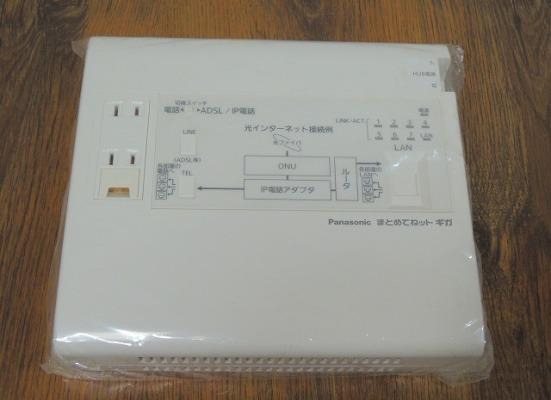 WTJ5045