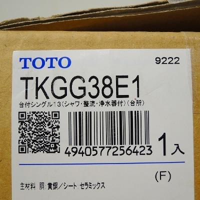 TOTO TKGG38E1