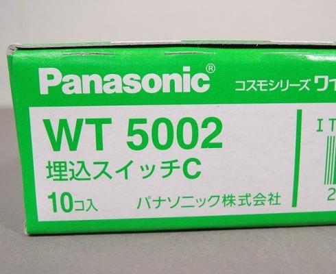 WT5002