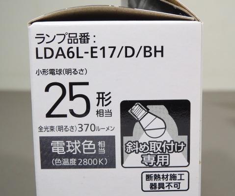 LDA6LE17DBHA-2