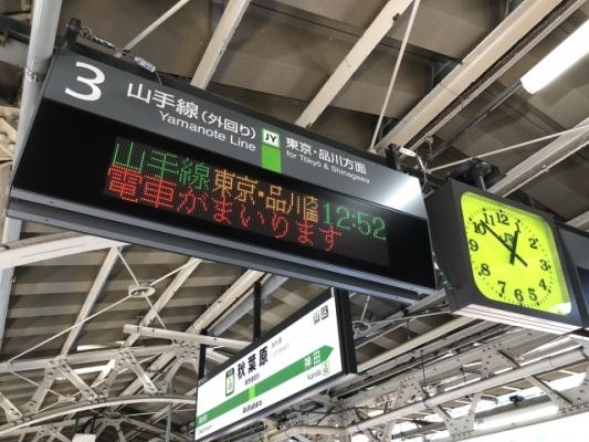 Departure sign