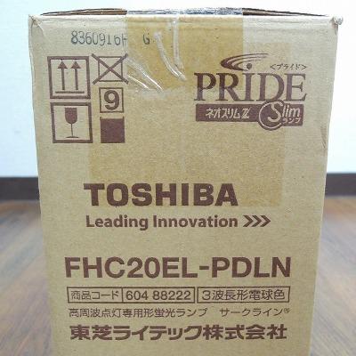 FHC20EL-PDLN