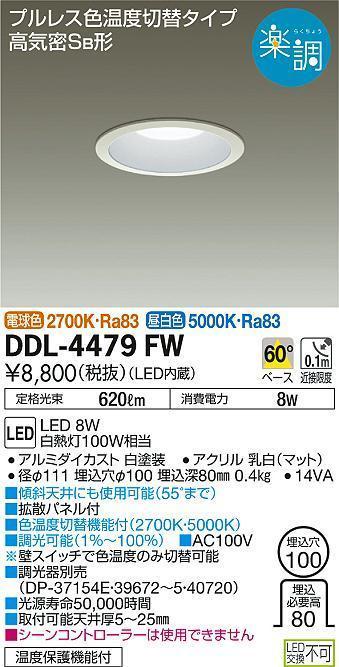 DDL-4479FW