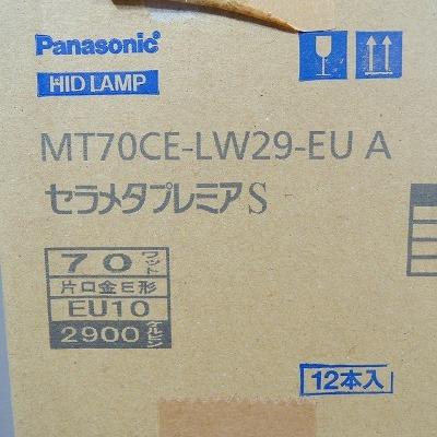 MT70CE-LW29-EU A