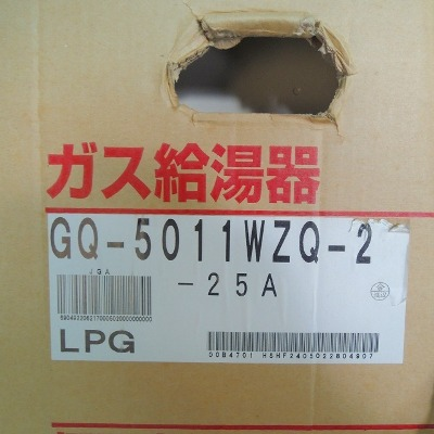 GQ-5011WZQ-2