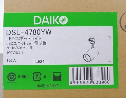 DSL-4780YW