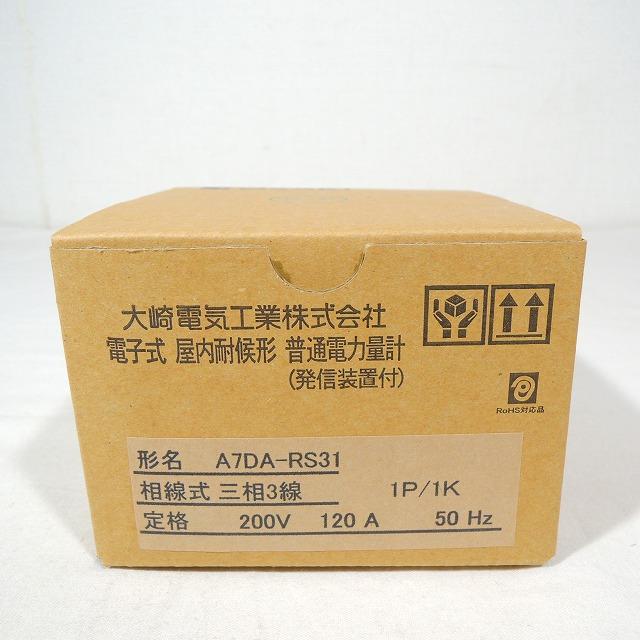 DSCN7778.jpg