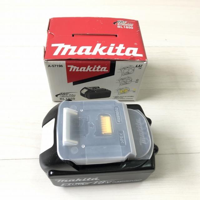 【電動工具】マキタ バッテリー BL1850の買取.jpg