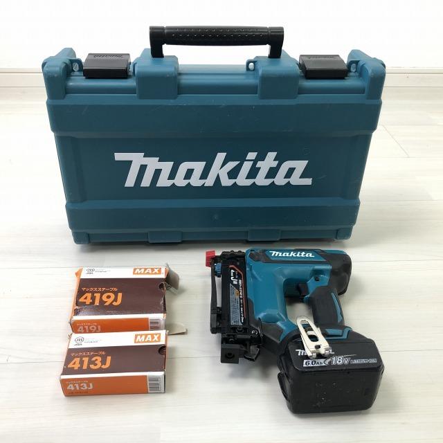 【電動工具】マキタ 充電式タッカ ST421Dの買取.jpg