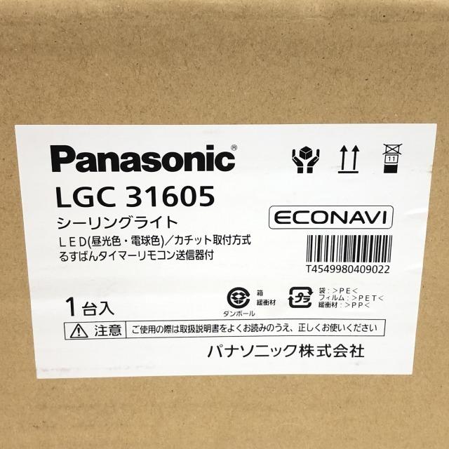 【照明器具】パナソニック シーリングライト LGC31605.jpg