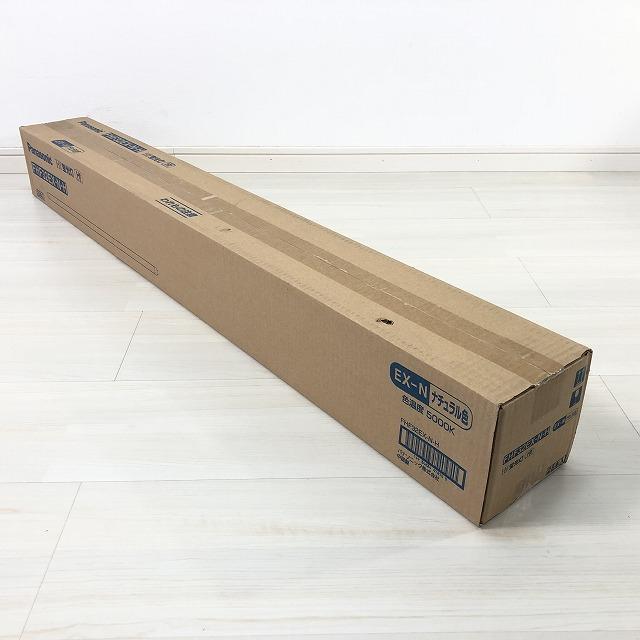 【蛍光灯】パナソニック 直管蛍光灯 FHF32EX-N-Hの買取.jpg