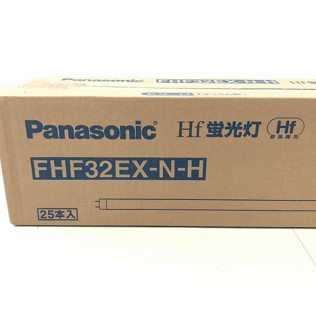 パナソニック 直管蛍光灯 FHF32EX-N-H.jpg