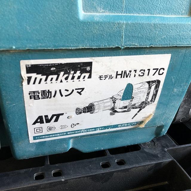 マキタ 電動ハンマー HM1317C.jpg