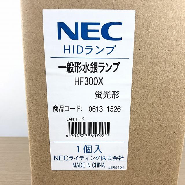 NEC 水銀ランプ HF300Xの買取.jpg