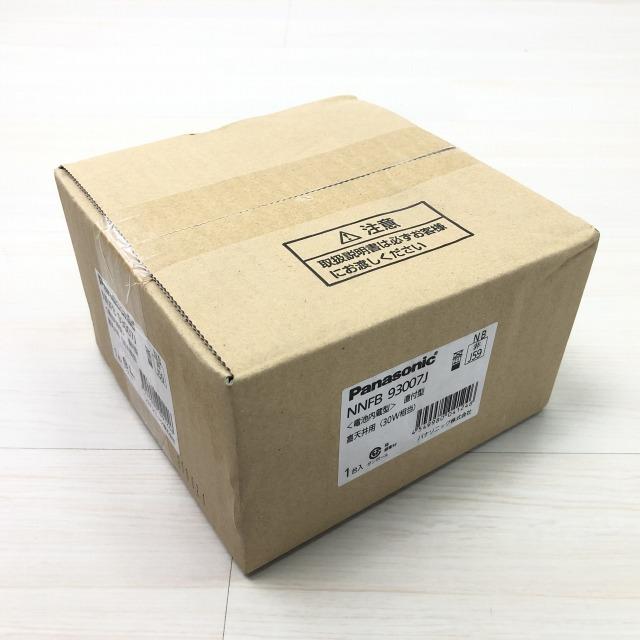 【照明器具】パナソニック 非常用照明器具 NNFB93007Jの買取.jpg