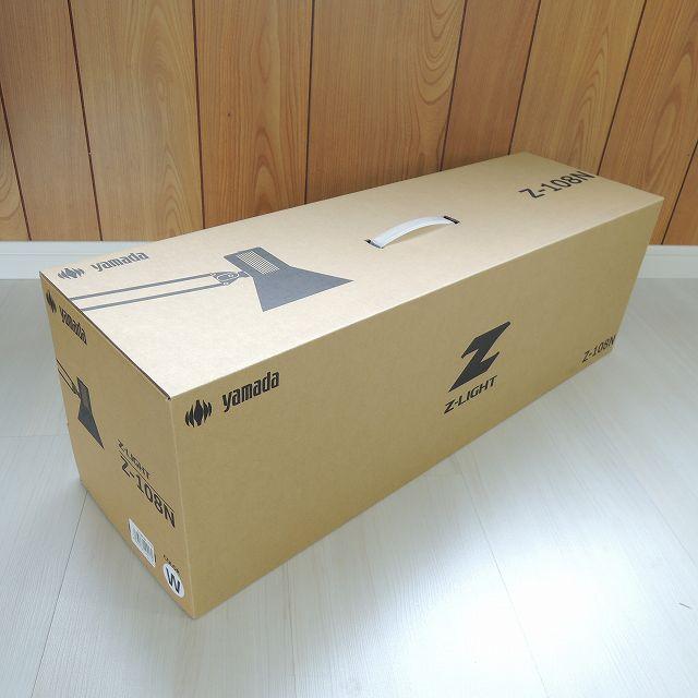 【照明器具】山田照明 デスクライト Z-108Nの買取.jpg