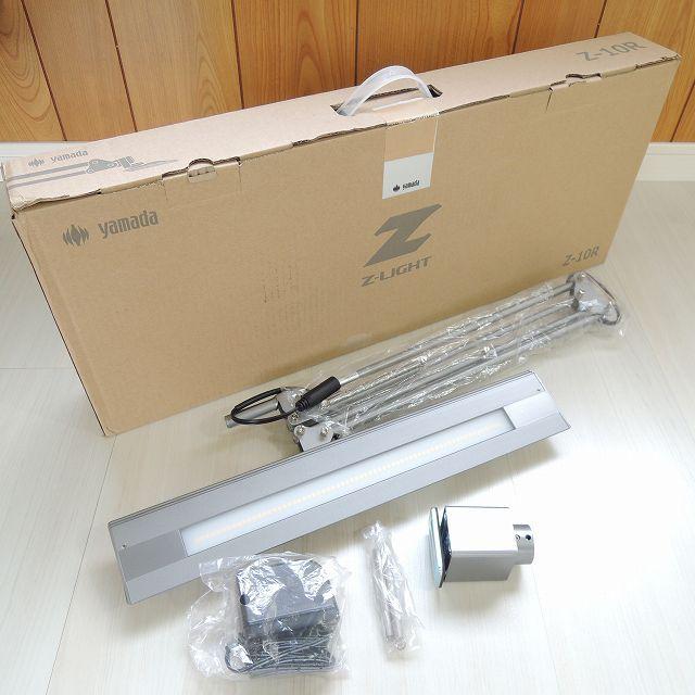 【照明器具】山田照明 Zライト Z-10R SLの買取.jpg