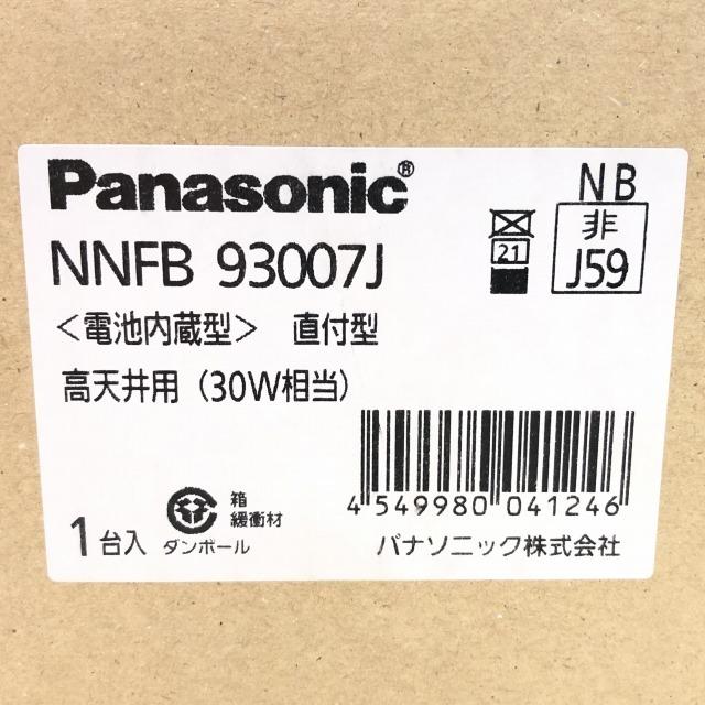 パナソニック 非常用照明器具 NNFB93007J.jpg
