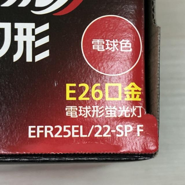 パルックボール EFR25EL22-SP.jpg