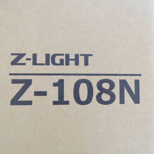 山田照明 デスクライト Z-108N.jpg