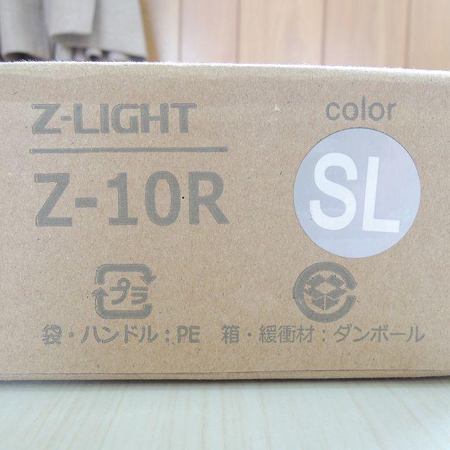 山田照明 Zライト Z-10R SL.jpg