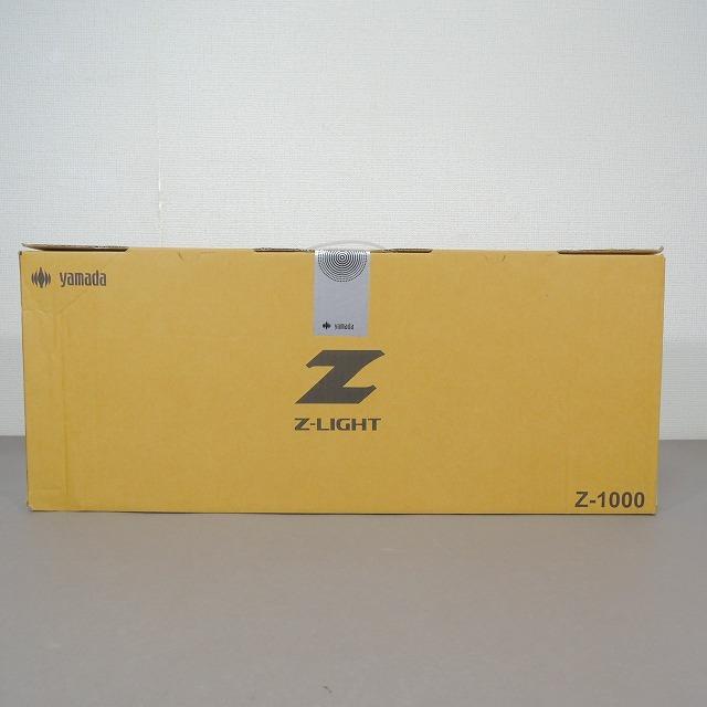 山田照明 Z-LIGHT Z-1000Wの買取.jpg
