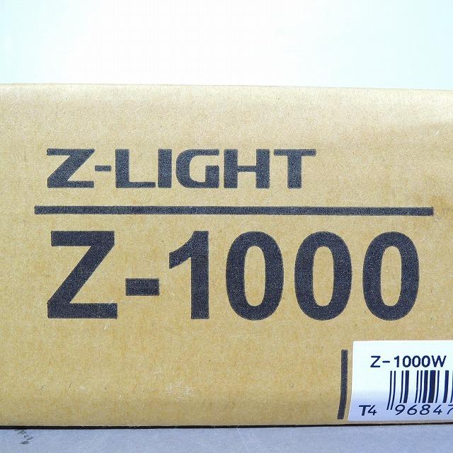 Z-LIGHT Z-1000W.jpg