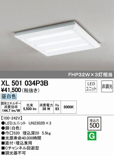225953_1_expand.jpg