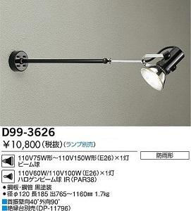 D99-3626