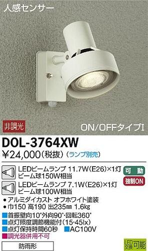 DOL-3764XW