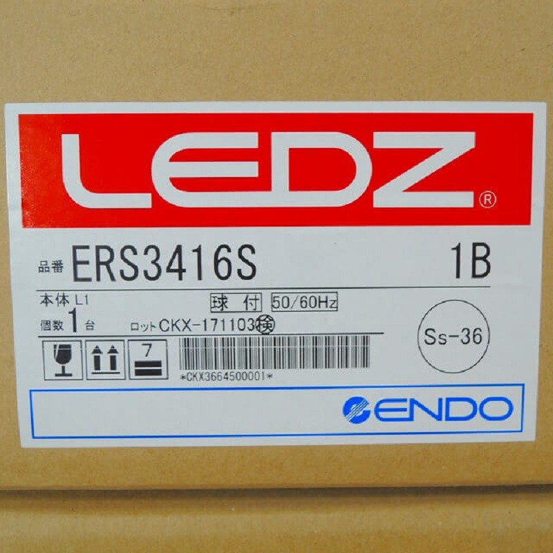 ERS3416S