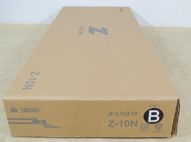 Z-10N