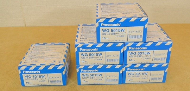 WG5015W