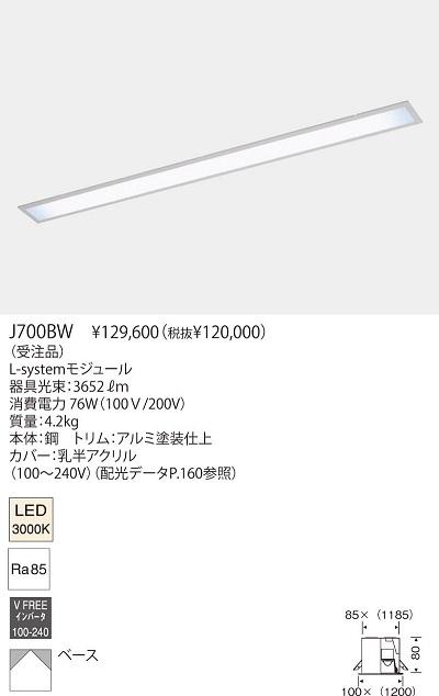 J700BW