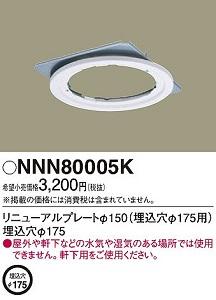 KAITORI00512_04.jpg