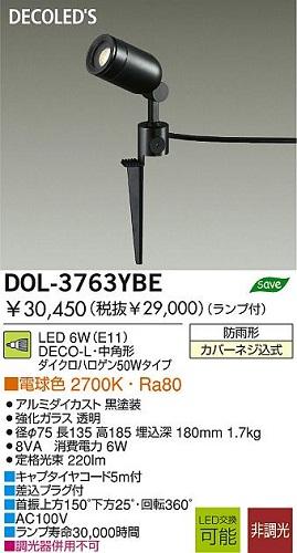 KAITORI00518_04.jpg