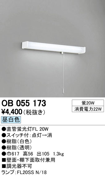 OB055173