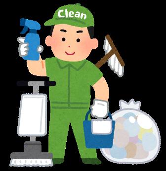 大掃除 倉庫整理 在庫処分