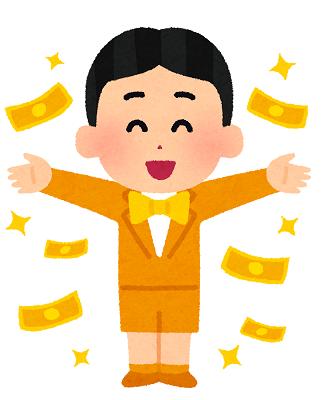 kid_job_boy_rich.png